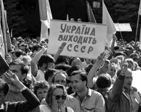 Україна відзначає річницю референдуму про незалежність: що потрібно занти про історичну подію