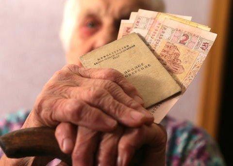 Праздничный «подарок»: украинцы получат две пенсии до Нового года