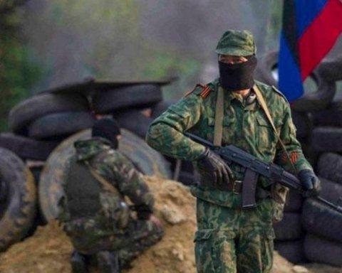 В сети высмеяли конкурс красоты террористов «ДНР»: видео