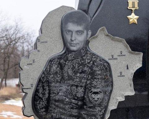 В сети появились интересные слухи об одном из покойных главарей «ДНР»