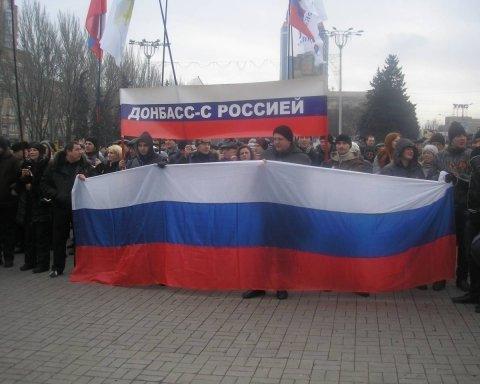Россия очень огорчила своих сторонников на Донбассе