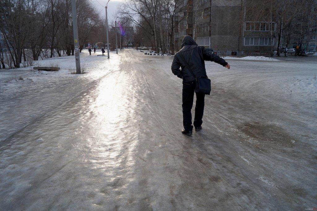 Морози та ожеледь: прогноз погоди на сьогодні