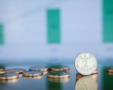 Українська економіка встановила важливий рекорд