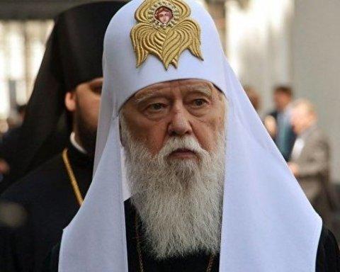 Томос для Украины: в УПЦ КП сделали важное заявление о судьбе Филарета