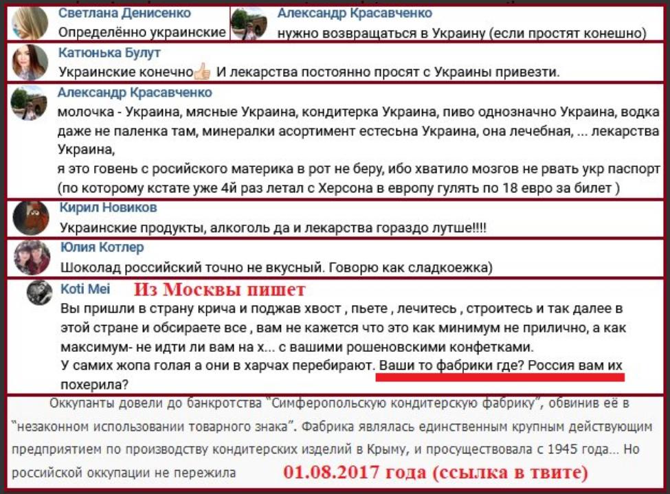 Треба повертатися: мешканці Криму захотіли до України