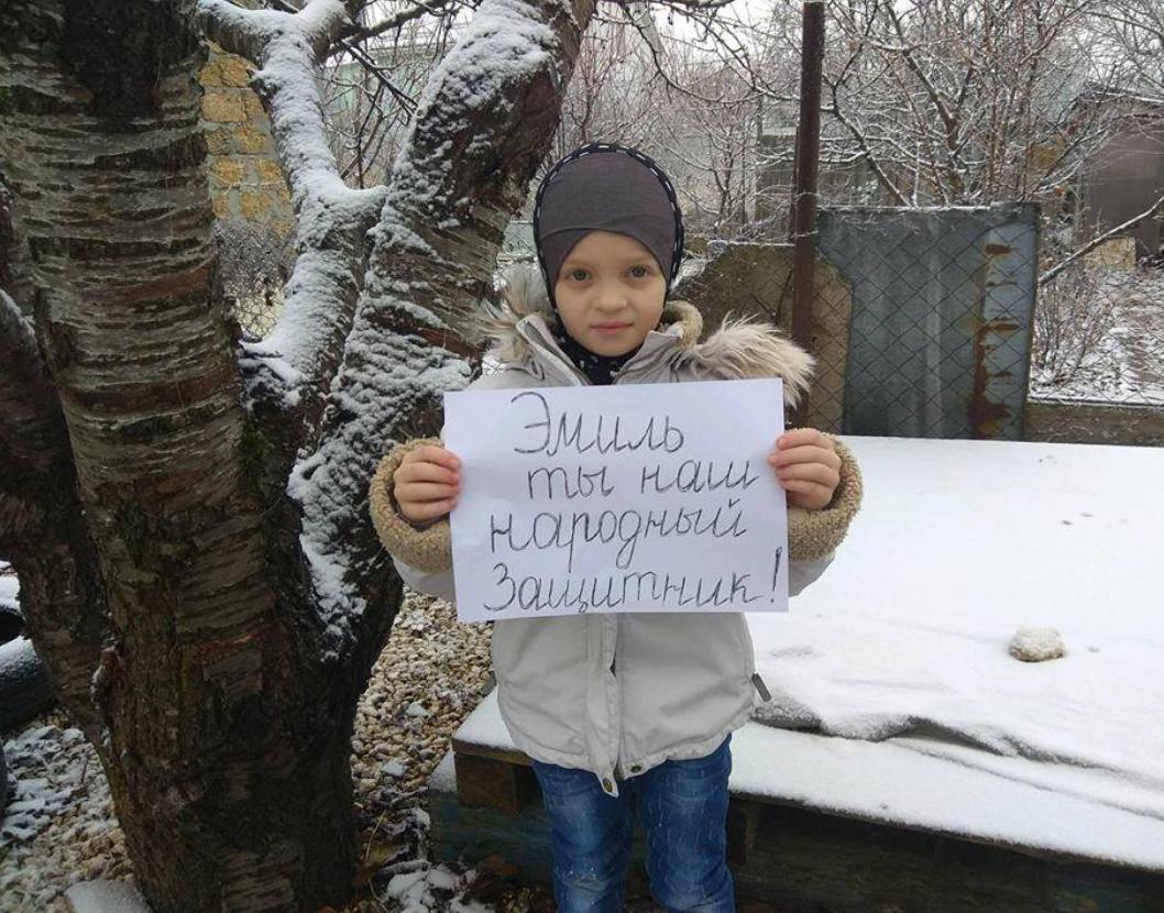 Кримчани масово підтримали затриманого окупантами адвоката: фото