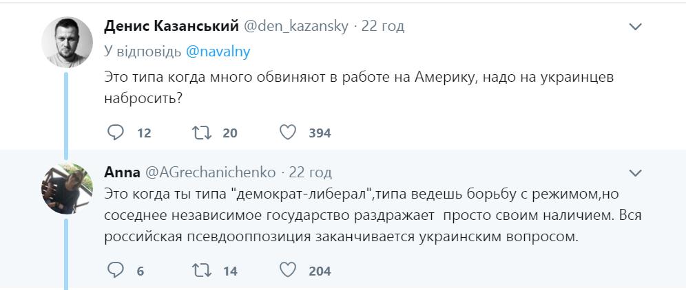 Ворог Путіна двічі за день оконфузився з Україною