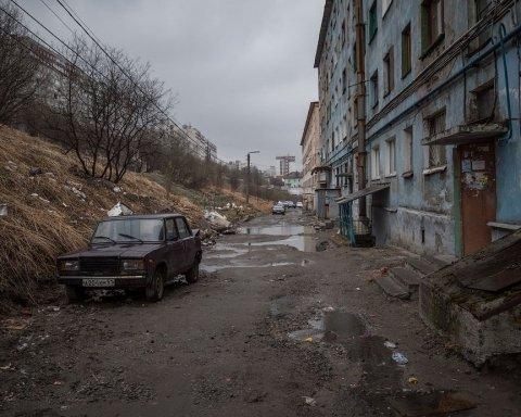 Майбутнє Криму: у мережі з'явилося шокуюче відео з російського міста