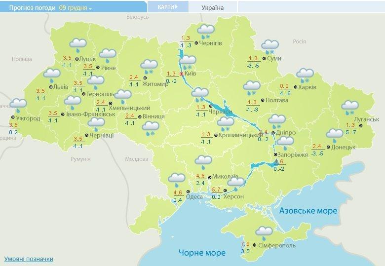 Украину зальют дожди: синоптики поделились свежим прогнозом погоды