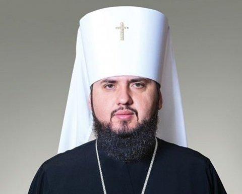 Об'єднавчий собор у Києві: названо ім'я голови помісної церкви в Україні