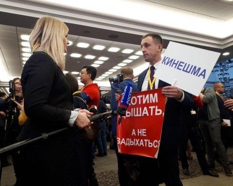 Найцікавіше з прес-конференції Путіна: санкції, ядерний удар та Україна
