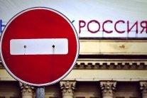 ЄС прийняв рішення щодо нових санкцій проти Росії