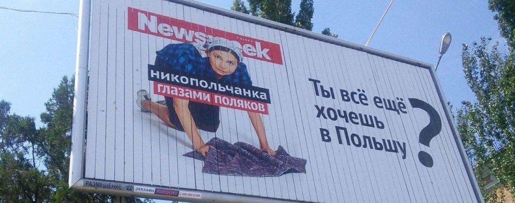 Скільки українців працює за кордоном: названа вражаюча цифра