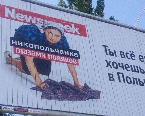 Сколько украинцев работает за рубежом: названа впечатляющая цифра