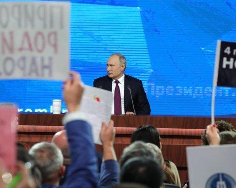На пресс-конференцию Путина пришел интересный гость: скандальное фото