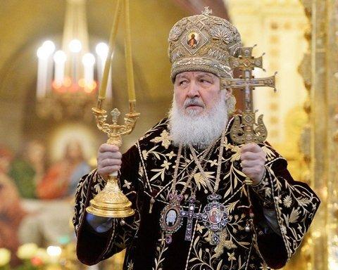 Об'єднавчий собор в Україні: РПЦ закликала помісні церкви до різких кроків