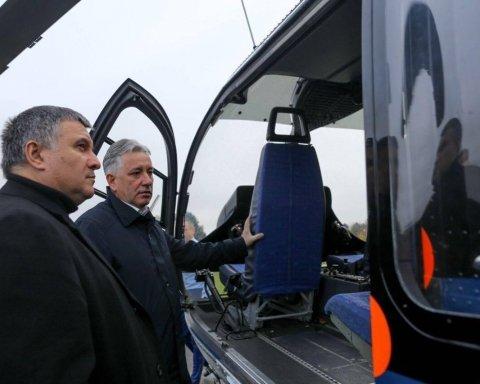 """Франція відправила """"гелікоптери Авакова"""" до України: яскраві кадри"""