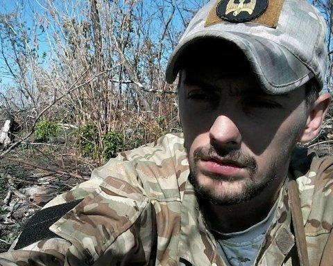 Остался маленький сын: появилась информация о трагически погибшем на Донбассе бойце