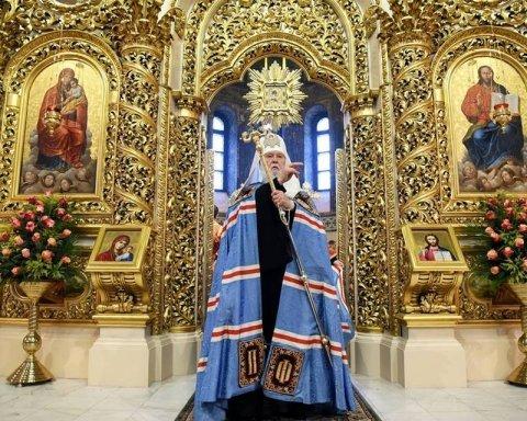 Автокефалія для України: Філарет нагородив екс-замдиректора ЦРУ за знакову допомогу