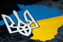 В Киеве увидели карту Украины без Крыма, все попало на фото
