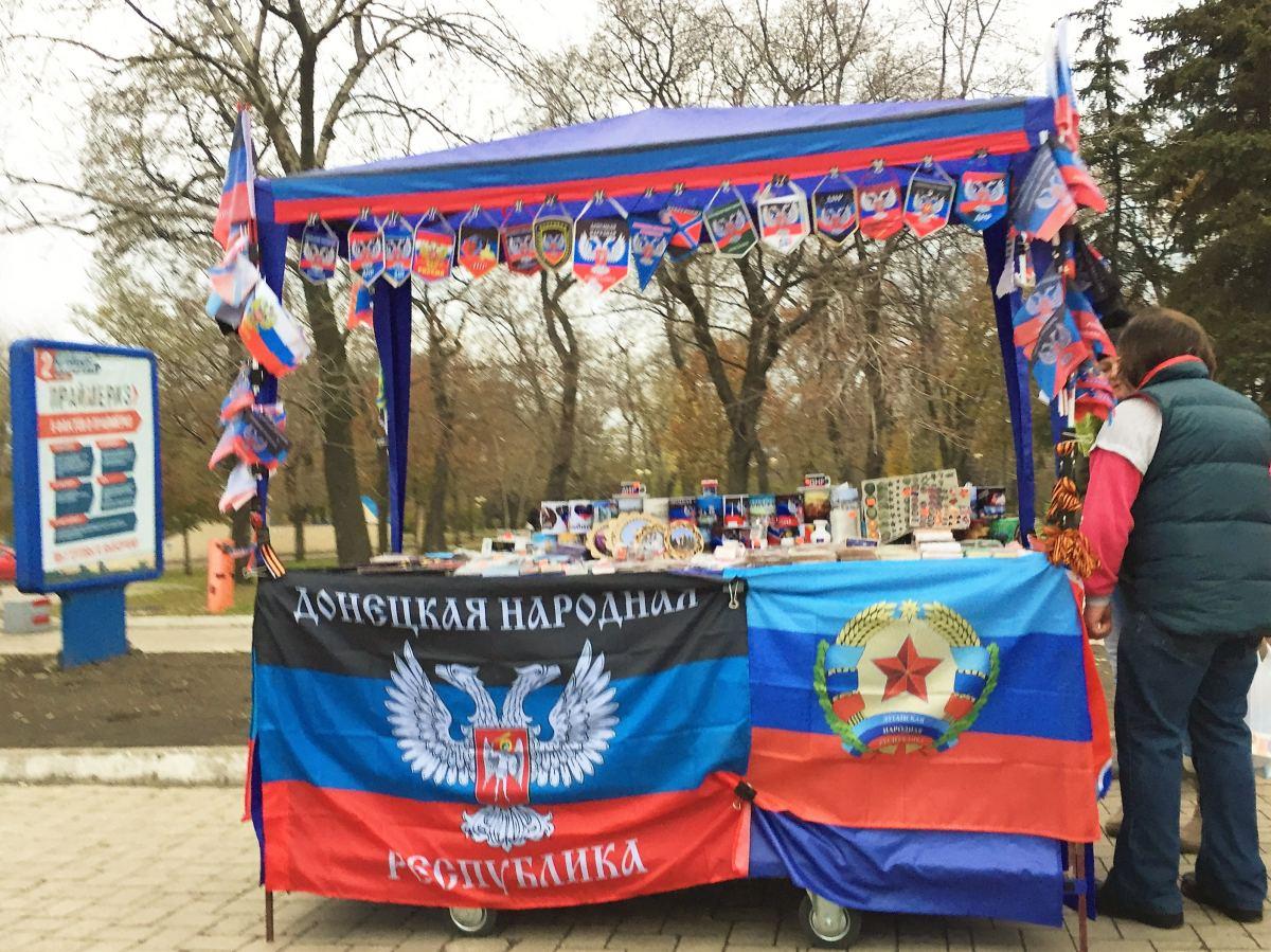 """Бойовики """"ДНР"""" організували конкурс краси, розгоряється гучний скандал"""