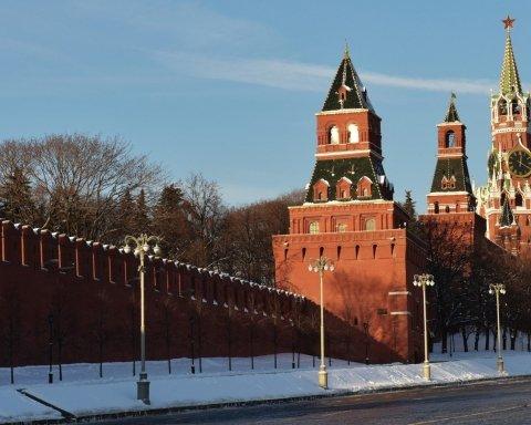 Росія шантажує анексією сусідню країну: є перші погрози