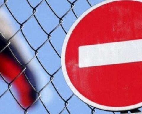 Санкции ЕС против России: опубликован важный документ