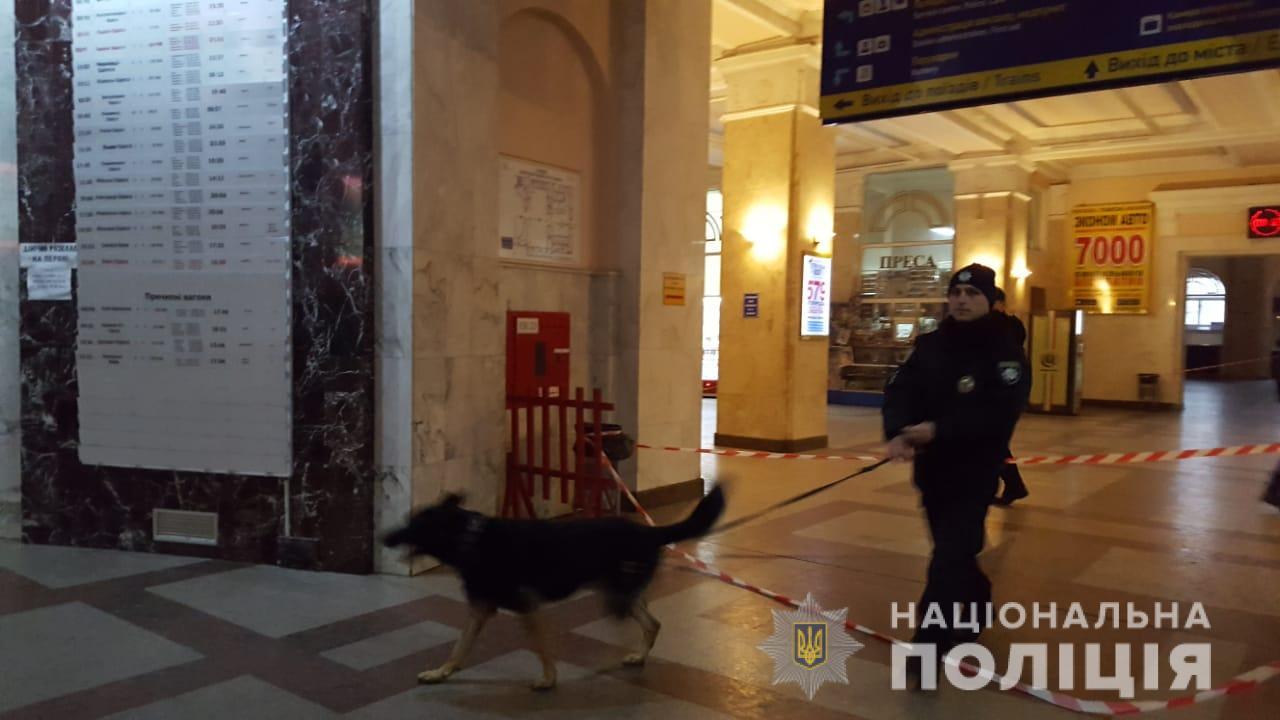 Український вокзал евакуювали через підозрілу сумку: подробиці