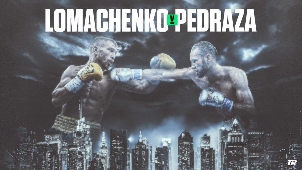 Ломаченко – Педраса: де дивитися онлайн бій