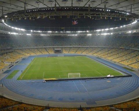 Шахтер — Лион: где смотреть онлайн матч Лиги чемпионов