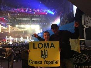 Ломаченко – Педраса: все про бій