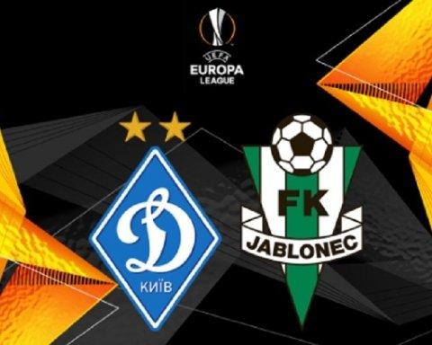 Динамо — Яблонец прогноз букмекеров на матч Лиги Европы
