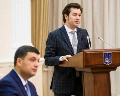 Из-за томоса: в Украине появится Госслужба по вопросам свободы совести