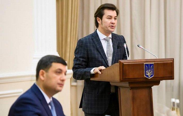 Через томос: в Україні з'явиться Держслужба з питань свободи совісті