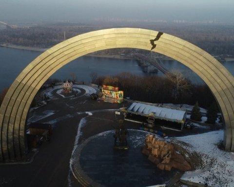 Опубліковано деталі документу про розрив дружби між Україною та Росією