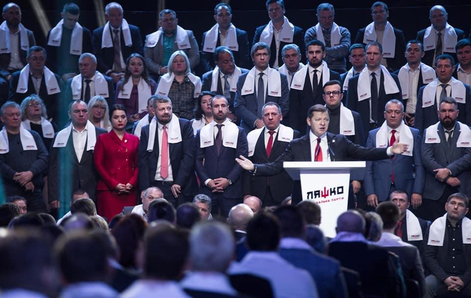 У Радикальній партії відзвітували про виконану роботу в Раді