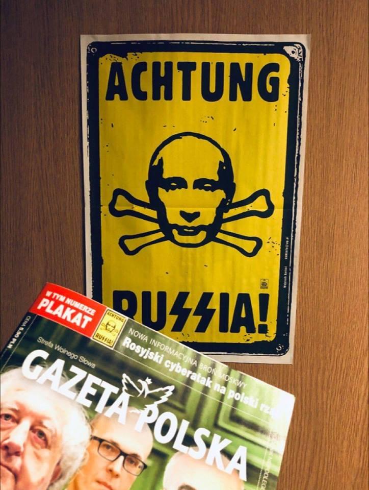 Путіна зобразили у вигляді нацистської отрути з концтабору: з'явилося фото
