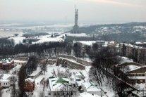 Погода на завтра: синоптики сообщили, к чему готовиться жителям Киева