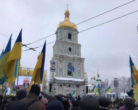 Об'єднання церков: опубліковано фото з Собору святої Софії
