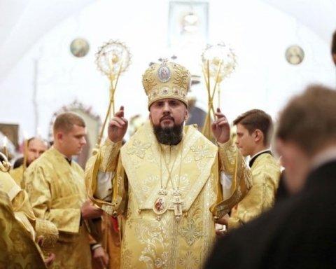 Епіфаній зібрав Помісну православну церкву України на першу літургію: відео історичної події