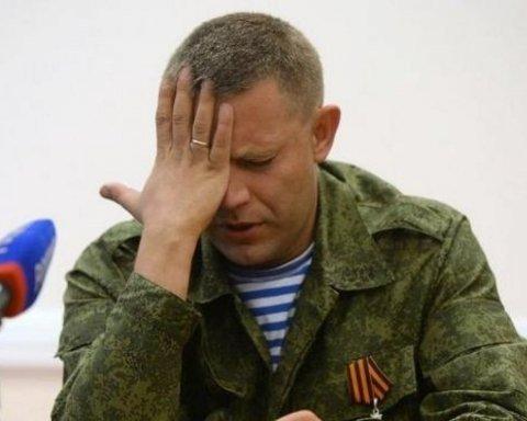 Боевики на Донбассе опозорились с мертвым Захарченко: появилось фото