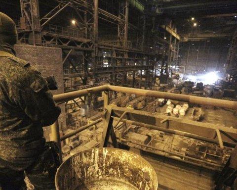В окупованому Донецьку стався вибух на заводі: перші подробиці