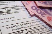 У центрі Києва почалися протести проти підвищення ціни електроенергії