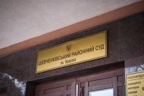 Суд над Насировым прервался из-за «бомбы»: все подробности