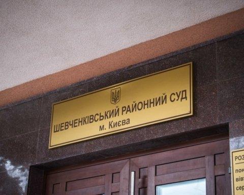 """Суд над Насіровим перервався через """"бомбу"""": усі подробиці"""