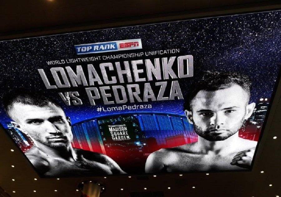 Ломаченко — Педраса: как боксеры повеселились на дуэли взглядов и что было потом