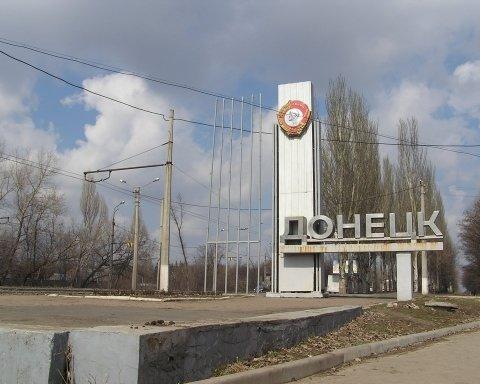 Война на Донбассе: бой в Донецке попал на видео