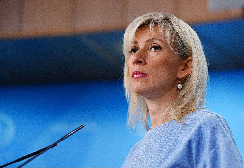 Захарова напомнила США об украденном у России имуществе