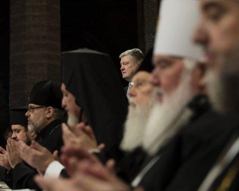 Об'єднавчий собор: Порошенко виступив із важливим зверненням перед учасниками