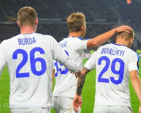 Динамо — Яблонец: где смотреть онлайн матч Лиги Европы
